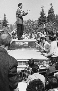 Fear in the public square--Mario Savio on top